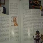 Samachar Varta Article