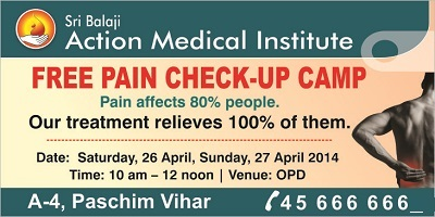 pain clinic camp_26X27 april 20140